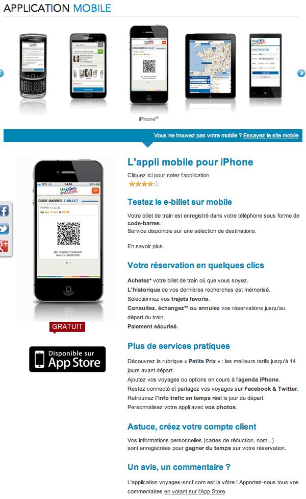 mobile-vsncf
