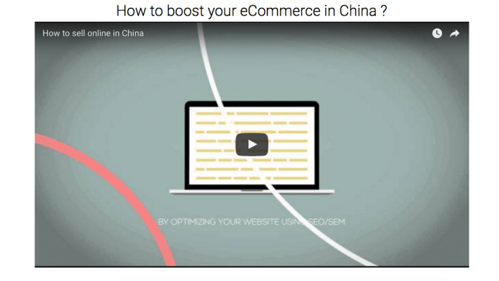 boost e-commerce china
